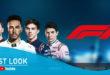 F1 2018 détaillé